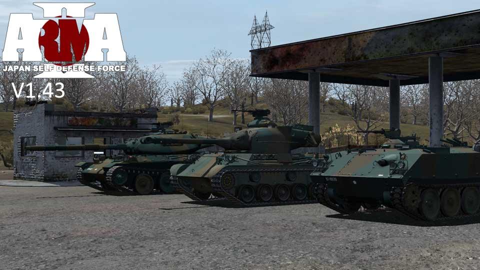 Addons Arma 2 скачать торрент - фото 10
