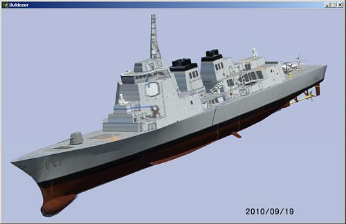 ユニットの諸性能 諸元 アドオン諸元 ユニットの説明 アドオンの説明 ミサイル護衛艦 あたご型